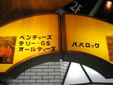 Img_7372